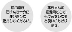 【竹布】 TAKEFU ボディタオル(ベビーソフト)、35x86cm、ナチュラル商品説明画像
