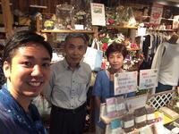 トキの里にて相田陽太郎氏と記念写真