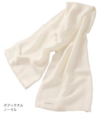【竹布】 TAKEFU ボディタオル(ノーマル)、40x95cm、ナチュラル