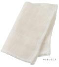 【竹布】 TAKEFU キッチンクロス、30x39cm、ナチュラル(# 8041)