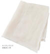 【竹布】 TAKEFU キッチンクロス(食器洗い用)、20x30cm、ナチュラル(# 8042)