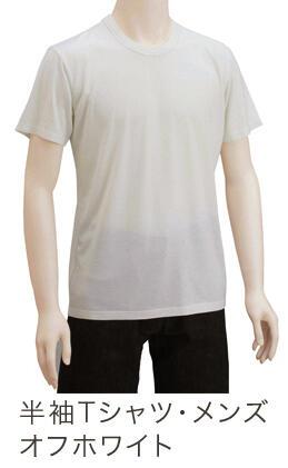 【竹布】 TAKEFU 半袖Tシャツ・メンズ、L、オフホワイト
