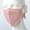 【竹布】 TAKEFU うるおいマスク、フリー、紅梅(# 8320)1,000 円