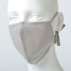 【竹布】 TAKEFU うるおいマスク、フリー、薄墨 (#8321)