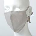 【竹布】 TAKEFU うるおいマスク、フリー、薄墨(# 8321)