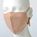 【竹布】 TAKEFU うるおいマスク、フリー、胡桃(# 8322)
