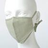 【竹布】 TAKEFU うるおいマスク、フリー、薄墨 (#8323)