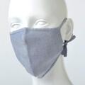 【竹布】 TAKEFU うるおいマスク、フリー、浅藍(# 8324)