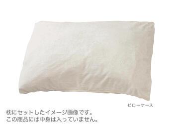 【竹布】 TAKEFU ピローケース、45x88cm、ナチュラル