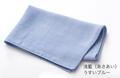 【竹布】 TAKEFU 清布(すがしぬの)ガーゼハンカチ、39x30cm、浅藍(# 8346)