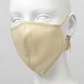 【竹布】 TAKEFU うるおいマスク、フリー、木蓮(# 8386)