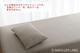 【竹布】 TAKEFU天竺フラットシーツ、約150×260cm、ライトブラウン(# 8433)6,900 円