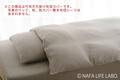 【竹布】 TAKEFU天竺掛け布団カバー、約150×210cm、ライトブラウン(# 8435)