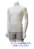 【竹布】 TAKEFU テレコVネックシャツ・メンズ、オフホワイト、M〜L(# 8458)