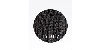【竹布】 TAKEFU ソックス(男女兼用)、22〜24cm、ブラック
