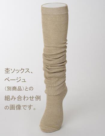 【竹布】 TAKEFU 杢アーム&レッグウォーマー、フリー、ベージュ
