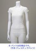 【竹布】 TAKEFU テレコUネックシャツ・レディース、オフホワイト、M〜L(フリーサイズ)(# 8483)