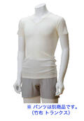 【竹布】 TAKEFU テレコVネックシャツ・メンズ、オフホワイト、L〜LL(# 8487)