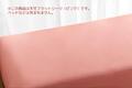 【竹布】 TAKEFU天竺フラットシーツ、約150×260cm、ピンク(# 8510)