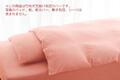 【竹布】 TAKEFU天竺掛け布団カバー、約150×210cm、ピンク(# 8511)