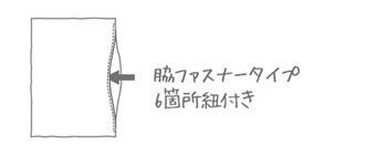 【竹布】 TAKEFU天竺掛け布団カバー、約150×210cm、ピンク