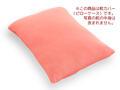 【竹布】 TAKEFU天竺ピローケース、約43×63cm、ピンク(# 8512)