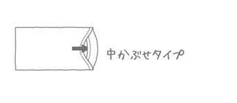 【竹布】 TAKEFU天竺ピローケース、約43×63cm、ピンク