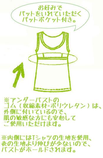 【竹布】 TAKEFU ブラトップ、オフホワイト、L