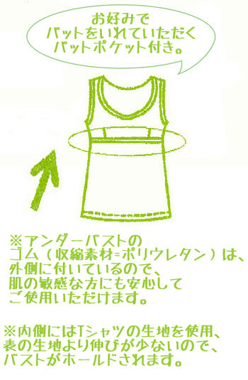 【竹布】 TAKEFU ブラトップ、ウォームグレー、S