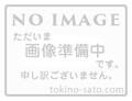 【トキの里オリジナル】オーガニックコットン ガーゼマスク 立体型 レース、ノーズフィットなし、S(# 1004)