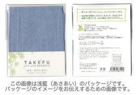 【竹布】 TAKEFU 清布(すがしぬの)ガーゼハンカチ、39x30cm、浅藍商品説明画像