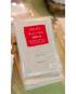 【竹布】 TAKEFU キッチンクロス(食器洗い用)、20x30cm、ナチュラル