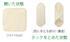 【竹布】 TAKEFU 布ナプキン ホルダー、15x15cm、ナチュラル