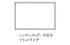 【竹布】 TAKEFU天竺フラットシーツ、約150×260cm、ライトブラウン