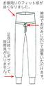 【竹布】 TAKEFU リラックスパンツ・レディース、M〜L、パープル