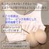 【竹布】 TAKEFU リラックスソフトブラ、M、ベージュ
