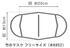 【竹布】TAKEFU 竹の布マスク、オフホワイト、フリーサイズ(13cm 20cm)
